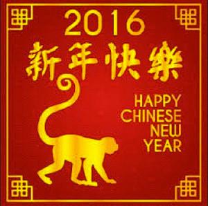 chinesenewyearofthemonkey2016
