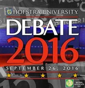 presidentialdebatelogohofstra2